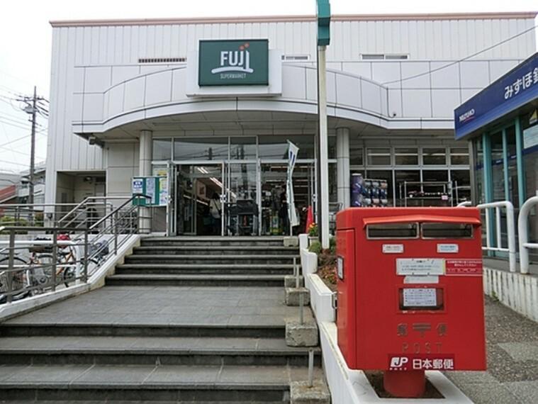 ショッピングセンター FUJI野庭店 徒歩10分(約750m)