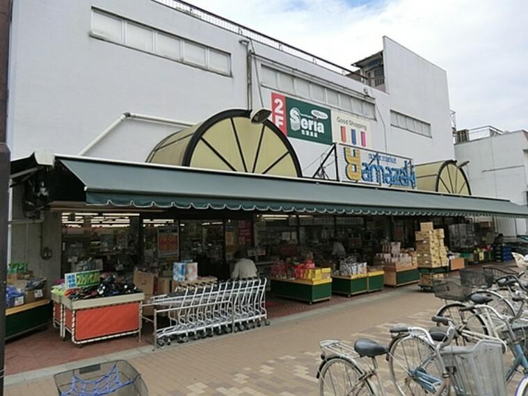 スーパー スーパーヤマザキ滝山店 徒歩6分(約480m)