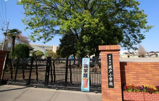 小学校 坂戸小学校(1100m)