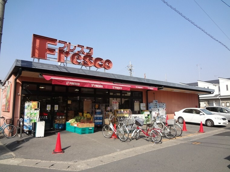 スーパー 【スーパー】フレスコ向島店まで1400m