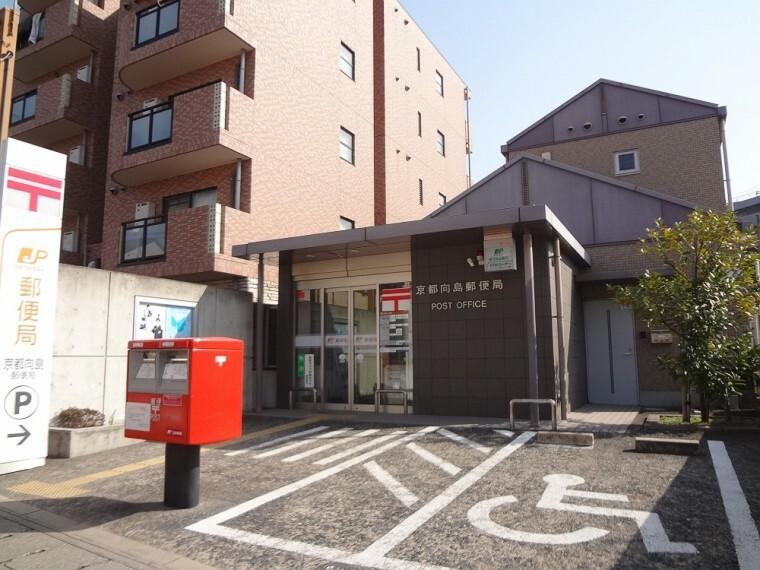 郵便局 【郵便局】京都向島郵便局まで1100m