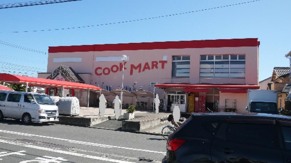 スーパー クックマートユーアイ店