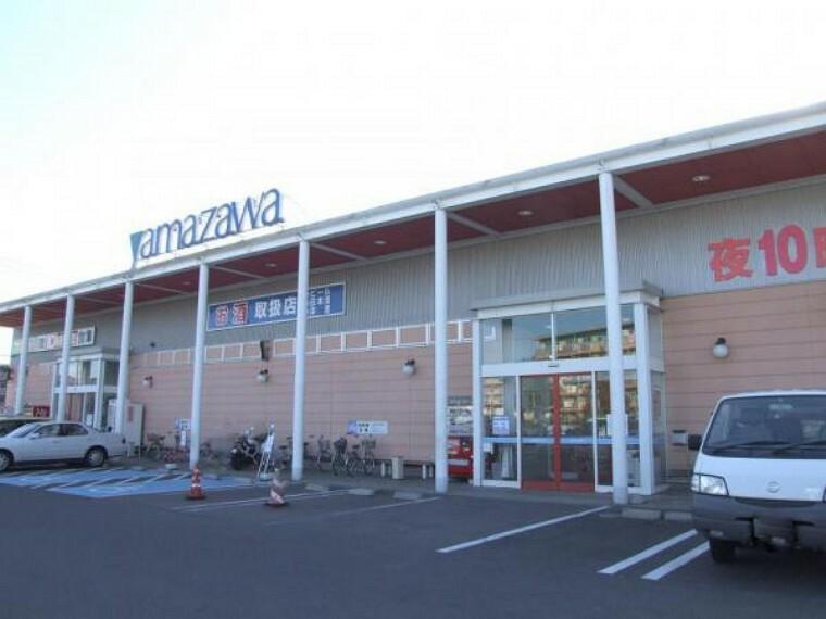 スーパー ヤマザワ田子店 徒歩20分