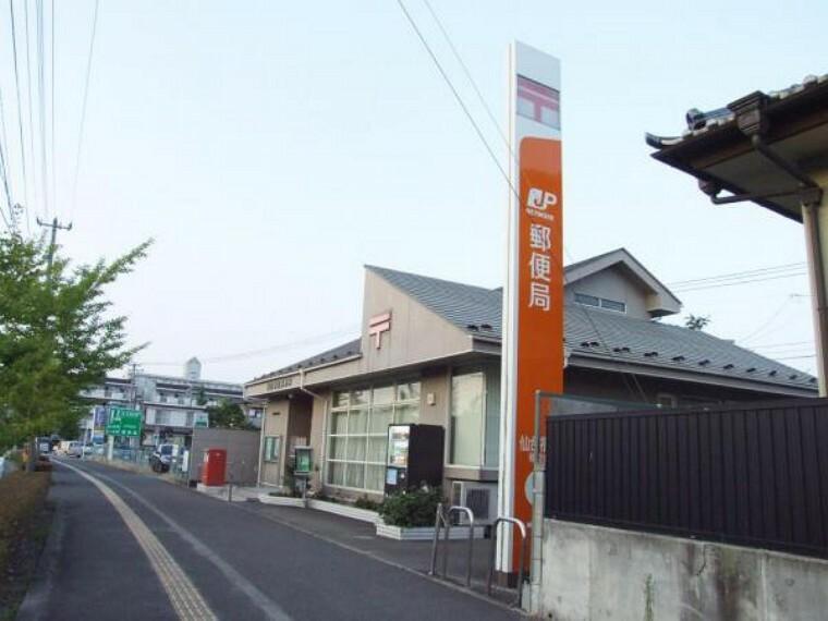 郵便局 仙台福室郵便局 徒歩22分