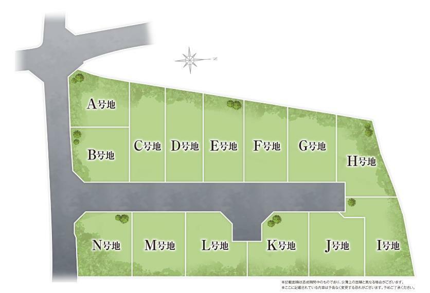 区画図 住まう方の安全と安心に考慮した全14区画の街