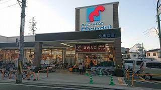 スーパー 万代 大和田店