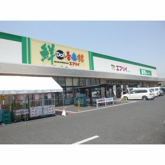 スーパー 業務スーパーエブリイ西阿知店