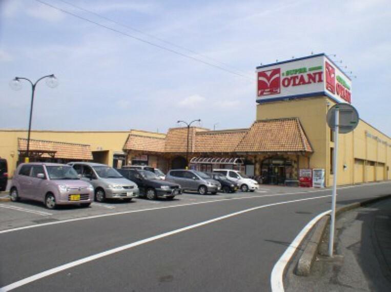 スーパー スーパーオータニ野沢店