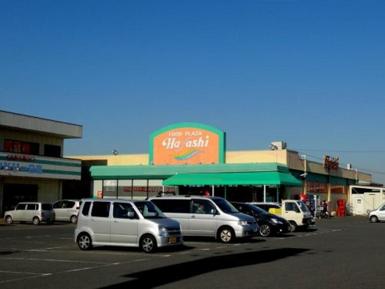 スーパー 【スーパー】FOOD PLAZA Hayashi(フードプラザハヤシ) 白里店まで1729m