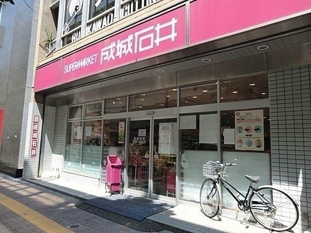 スーパー 成城石井幡ヶ谷店 徒歩9分。