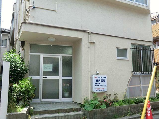 病院 藤岡医院 徒歩13分。