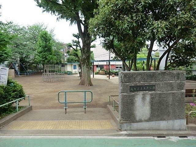 公園 上原公園 徒歩16分。