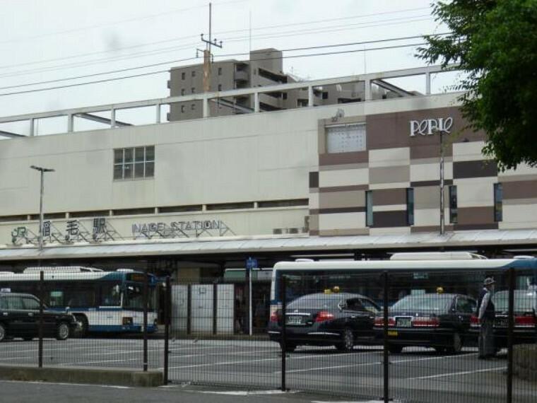 JR稲毛駅 4800m