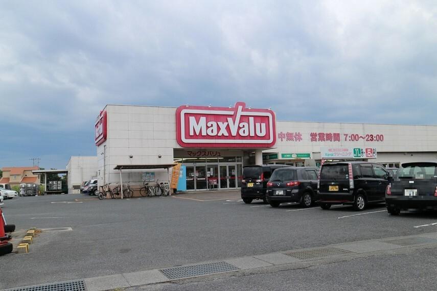 スーパー マックスバリュー通津