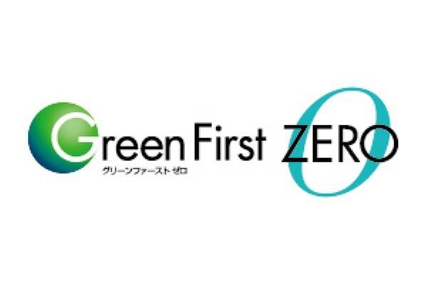 構造・工法・仕様 「省エネ」と「創エネ」により、エネルギー収支「ゼロ」へ。これまで以上に快適な生活を送りながら、太陽光発電、燃料電池による先進の創エネ+省エネ設備でエネルギー収支「ゼロ」を目指す積水ハウスの「グリーンファーストゼロ」。また、HEMSを使って家庭内で使用するエネルギーを把握することで、エコライフがさらに快適になります。
