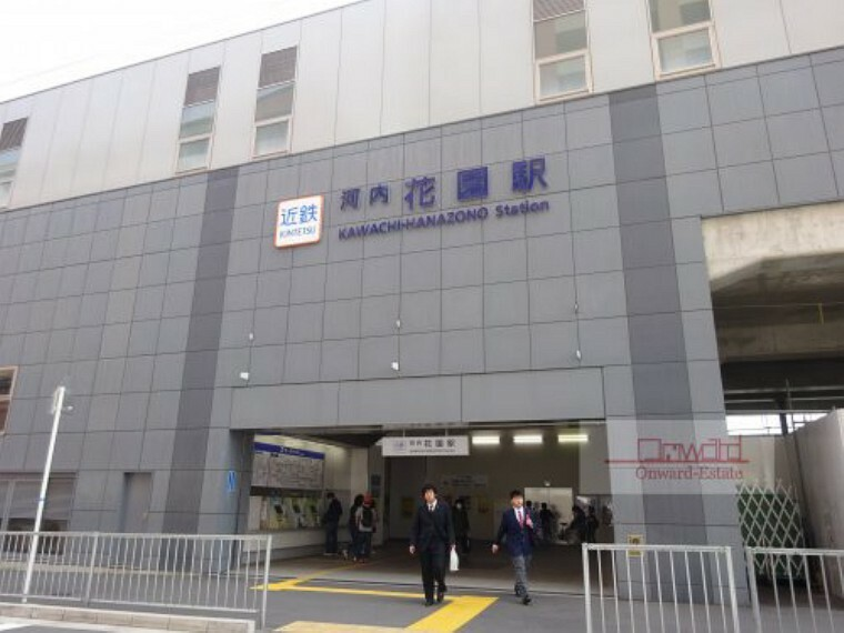 【駅】河内花園駅まで240m