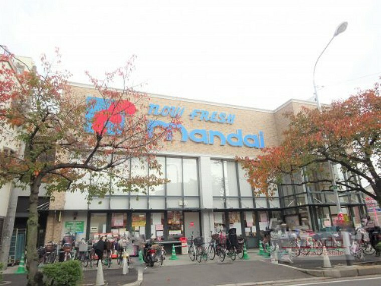 スーパー 【スーパー】万代 花園店まで150m