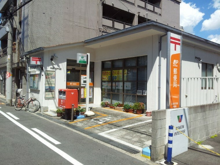 郵便局 住吉沢之町郵便局
