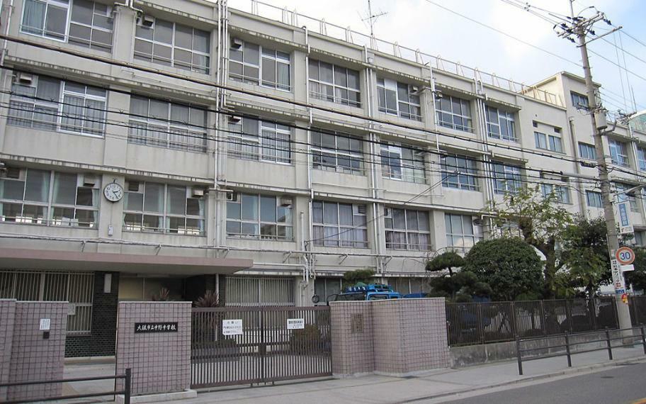 中学校 大阪市立中野中学校まで935m