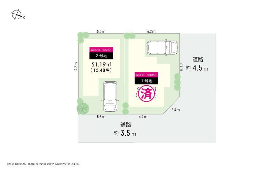 区画図 区画図■駅チカ物件!便利な駒川商店街がすぐそばにあり、生活施設が充実です!