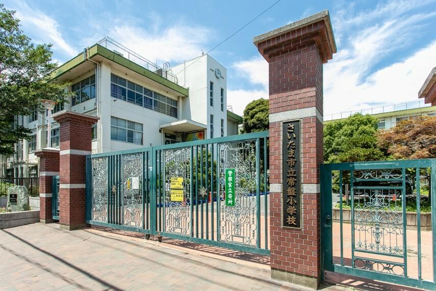 小学校 常盤小学校/徒歩1分  1930年創立。文教都市として名高いさいたま市浦和区の中でも、特に常盤小学校と常盤中学校にあたる学区は常盤学区としばしば称されるほど公立の名門校として知られています。