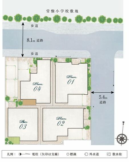区画図 【新たな歴史を繋ぐ邸宅】  「北浦和公園」や「常盤小学校」など、長い歴史の面影を色濃く残す浦和常盤エリア。その歴史と伝統美を受け継ぎ、街の価値を高める地域のランドマークとして新たに4邸の街が誕生します。