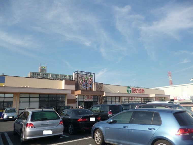スーパー たいらや今泉新町店
