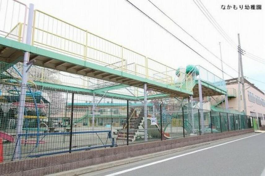 幼稚園・保育園 【幼稚園】なかもり幼稚園まで559m