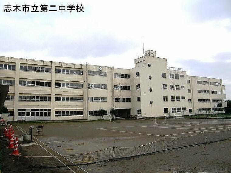 中学校 【中学校】志木市立志木第二中学校まで232m