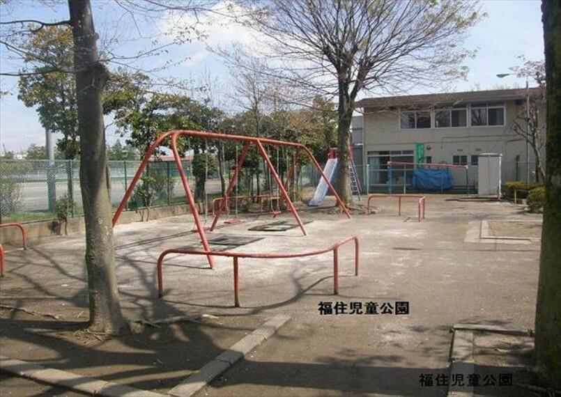 公園 【公園】福住児童公園まで179m
