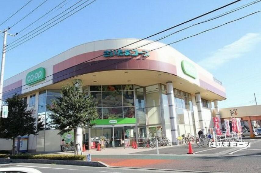 スーパー 【スーパー】コープ幸町店まで687m