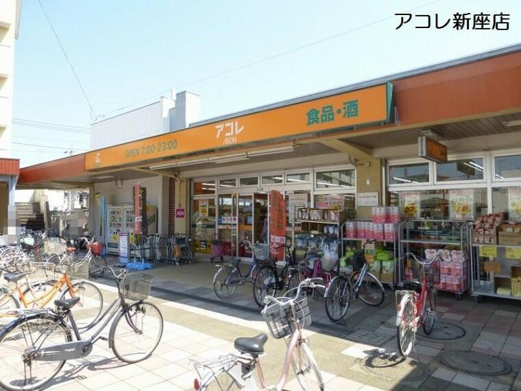 スーパー 【スーパー】アコレ新座店まで643m
