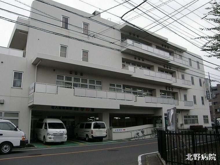 病院 【総合病院】北野病院まで1050m