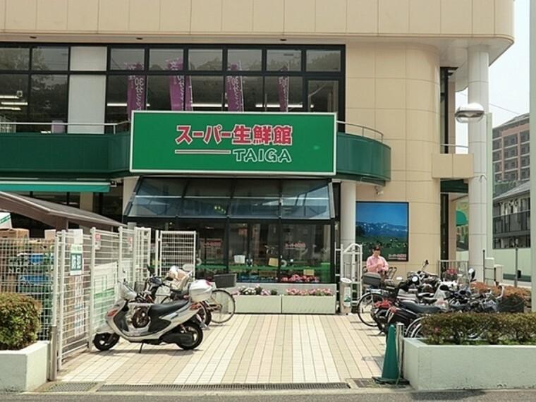 スーパー スーパー生鮮館TAIGA岡津店 営業時間  10:00~22:00 1月1日・2日のみ店休 駐車場:90台