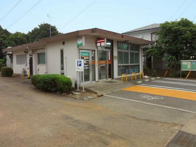 郵便局 本町田郵便局