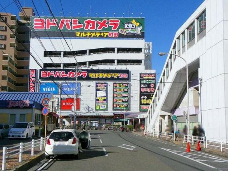 町田駅 JR横浜線