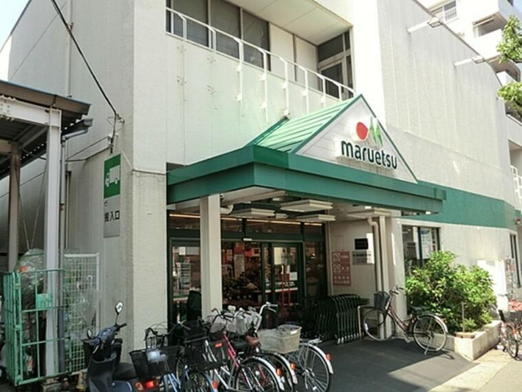 スーパー 【マルエツ北松戸店】あさ10時~よる12時(2F:あさ10時~よる9時)生鮮食品をはじめ、衣料品や雑貨も取り扱っています。