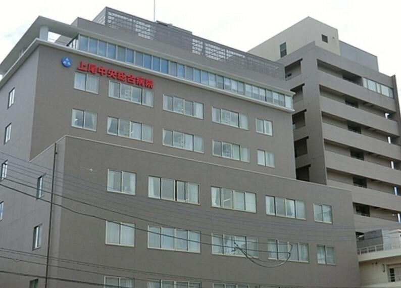 病院 医療法人社団愛友会上尾中央総合病院