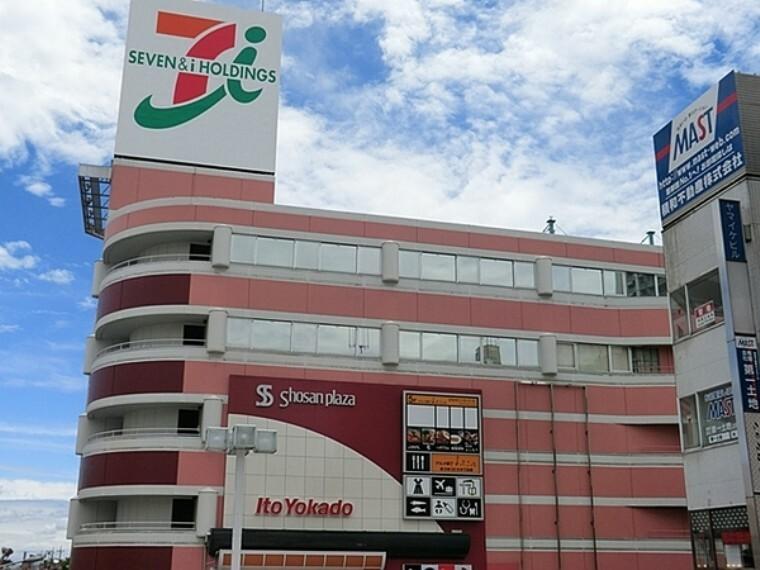スーパー イトーヨーカドー上尾駅前店