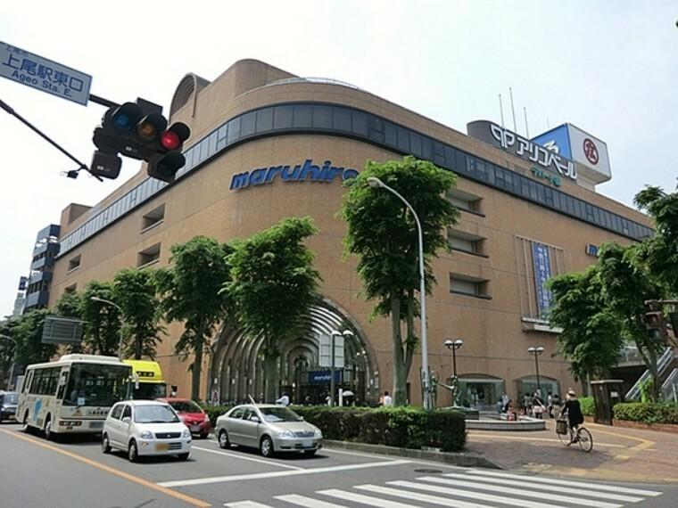 ショッピングセンター 丸広百貨店上尾店