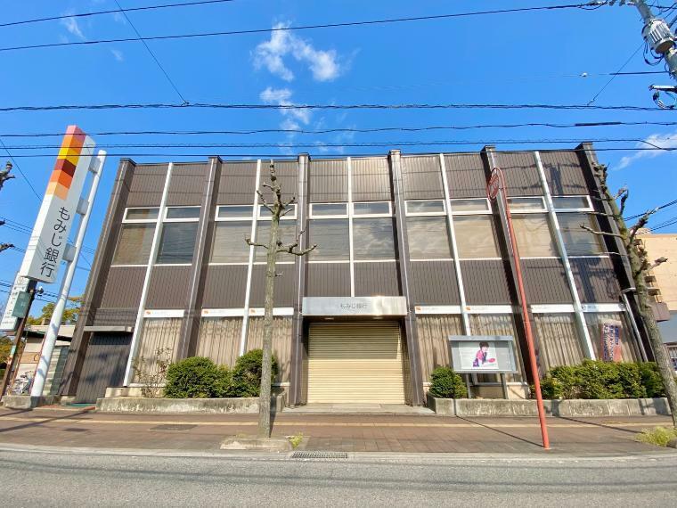 銀行 もみじ銀行 福山西支店 広島県福山市西町3丁目15-14