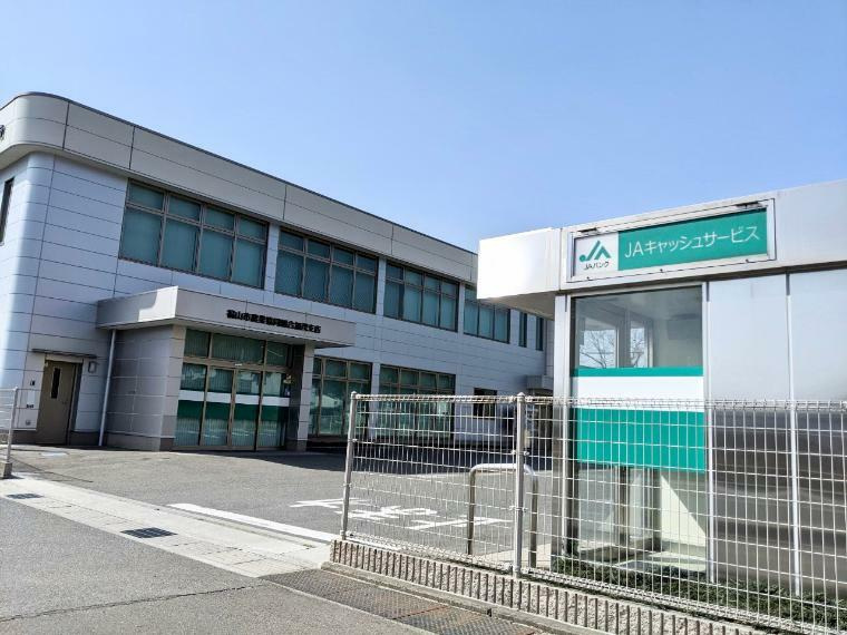 銀行 JA福山市加茂支店