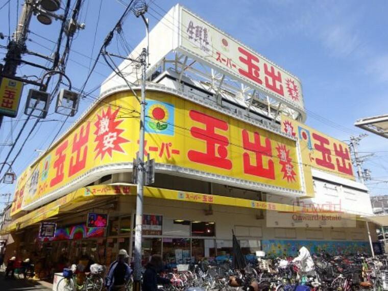 スーパー 【スーパー】スーパー玉出 千林店まで400m