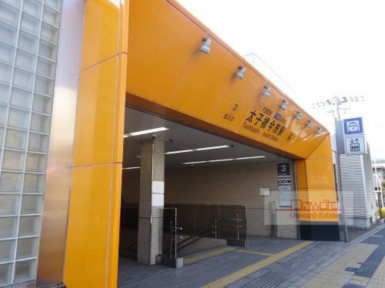 【駅】太子橋今市駅まで400m