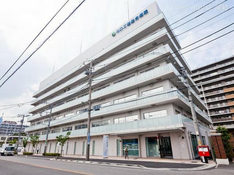 病院 川口工業総合病院