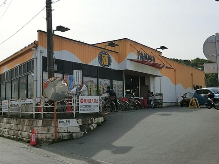 スーパー やまかストアー玉縄店 営業時間 9時から20時 昔からある地元のスーパーです。 大型のスーパーではありませんが、地元に愛されるお店です。