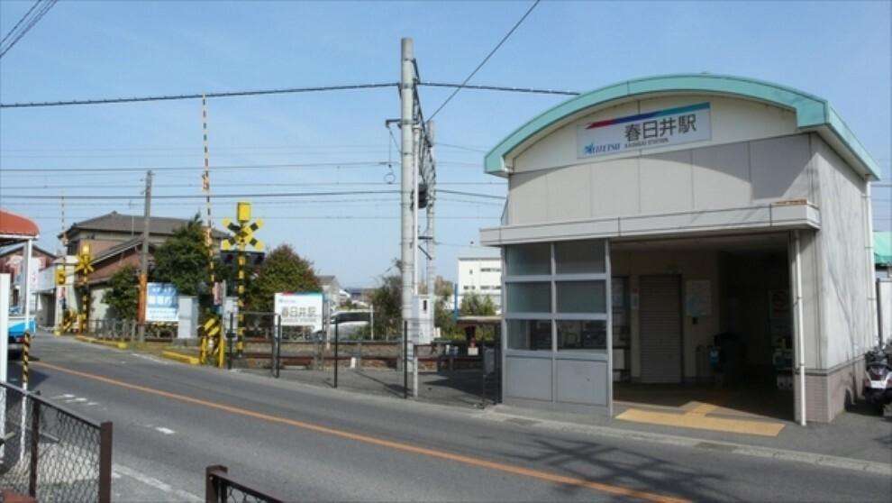 名鉄小牧線春日井駅 名鉄小牧線春日井駅まで2300m(徒歩約29分)