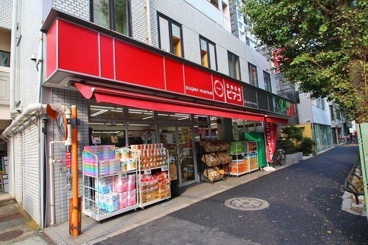 スーパー miniピアゴ高円寺南1丁目店 徒歩3分。
