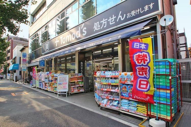 ドラッグストア トモズ東高円寺店 徒歩6分。