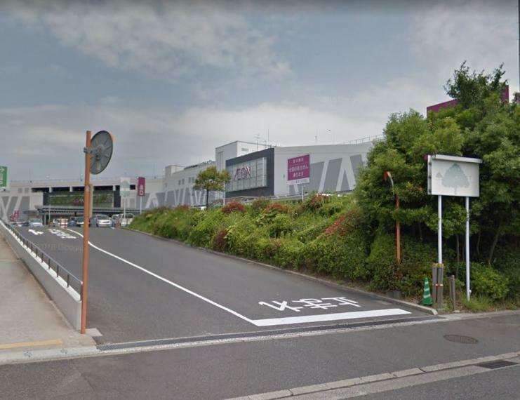 ショッピングセンター イオンモール八幡東